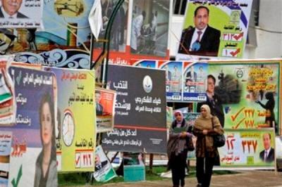 التميمي: مفوضية الانتخابات اصدرت العديد من العقوبات بحق المخالفين لنظام الحملات الانتخابية