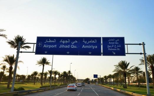 امانة بغداد تستثني شارع مطار بغداد من الحملات الانتخابية لكونه واجهة حضارية