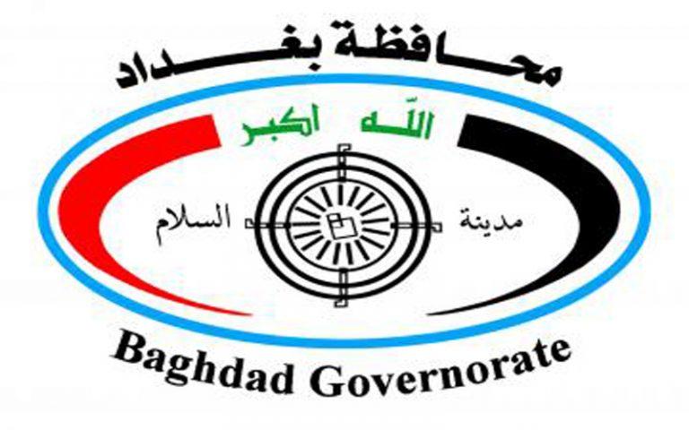 محافظ بغداد في جولة ميدانية مشدد على ضرورة المكوث في المنازل ومنع التجمعات.