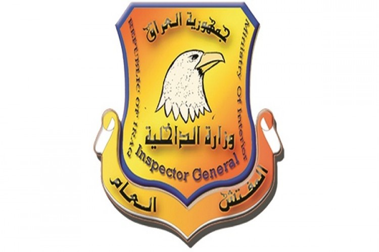 مفتتشية الداخلية تمنع بيع عقار في بغداد قيمته 500 مليون دينار بواسطة التزوير