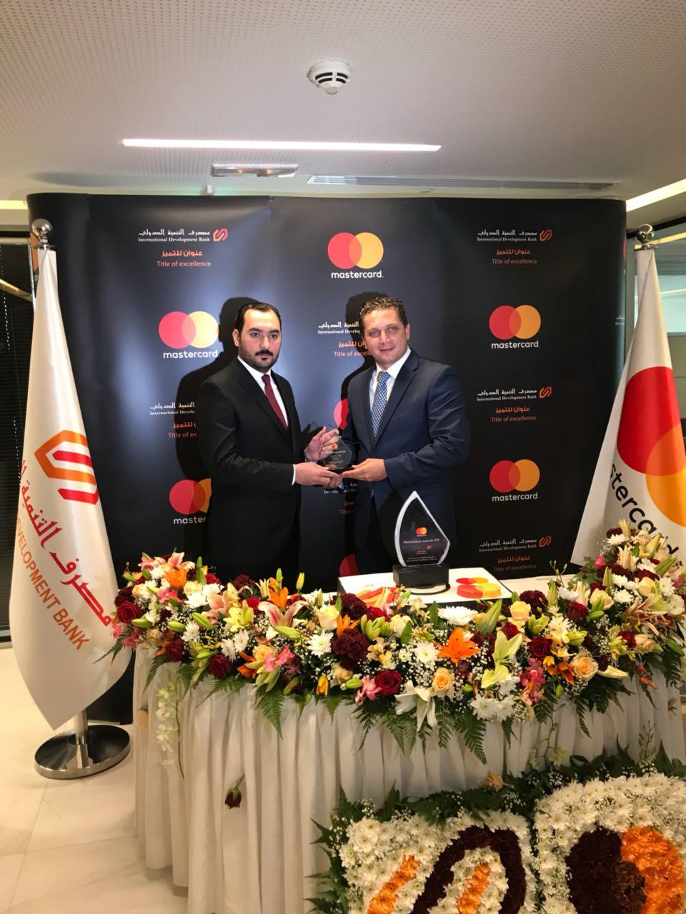 اول مصرف في العراق يحصل على جائزة التميز وأفضل أداء لنتائج الاعمال المتحققة(Bussiness Performance) في عام ٢٠١٧ من شركة ماستر كارد العالمية