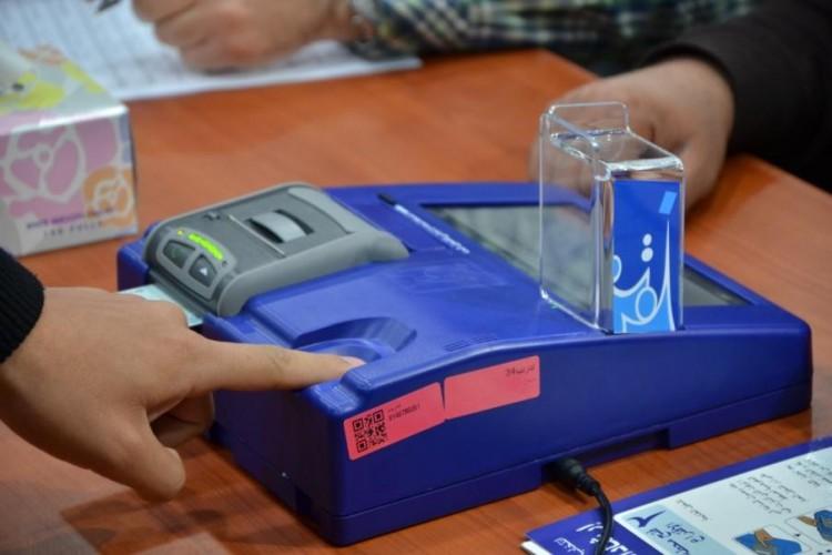 بالصور: مفوضية الانتخابات تصدر تعليماتها بشأن آلية التصويت في الخاص والعام