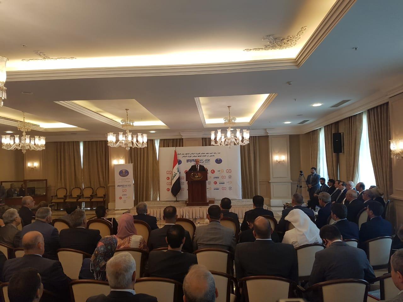 العبادي: نجحنا بايقاف استنزاف الثروة العراقية عبر الانفاق الحكومي والتركيز على التنمية الاقتصادية