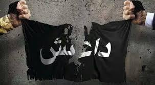 الخارجية تؤكد دعمها لمهمة الفريق الدولي للتحقيق بجرائم داعش
