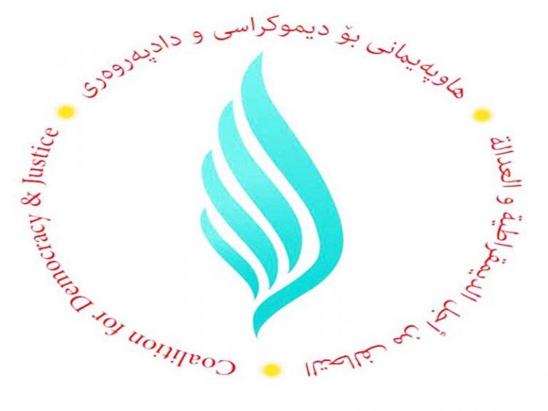 حزب برهم صالح : لن نعترض على أي شخصية لرئاسة الوزراء