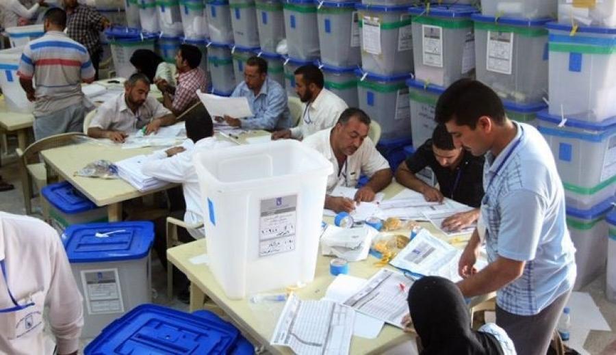 المفوضية العليا: محكمة التمييز أنهت النظر بجميع طعون نتائج الانتخابات