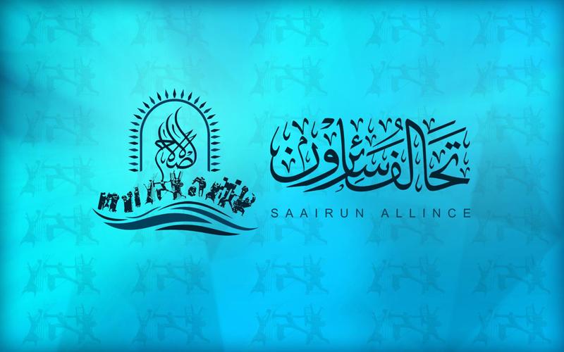 سائرون تعلن دعمها لخطوات الصدر بمشروعه السياسي
