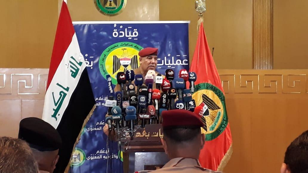 عمليات بغداد تعلن خطة العيد وتؤكد أن طريق متنزه الزوراء سيبقى مفتوحا