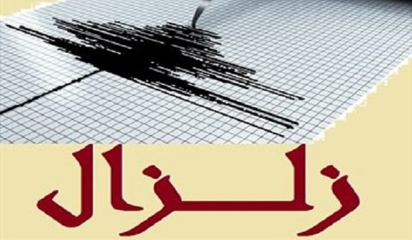 هزة ارضية بقوة 4 درجات تضرب محافظة فارس في ايران