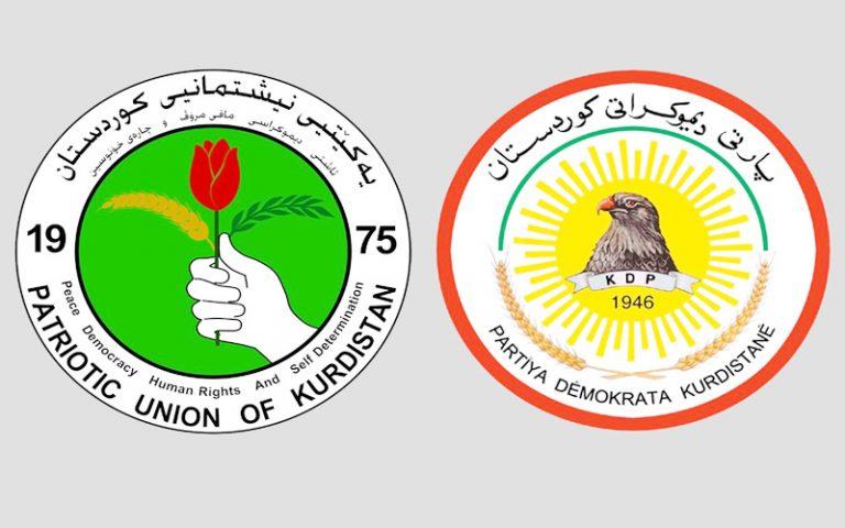 الاتحاد الكردستاني يعلن انفراط الاتفاق مع الديمقراطي بشكل رسمي بشأن مرشح رئاسة الجمهورية