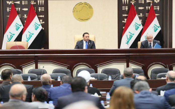 رئاسة البرلمان تلزم الحكومة بتأمين رواتب الموظفين
