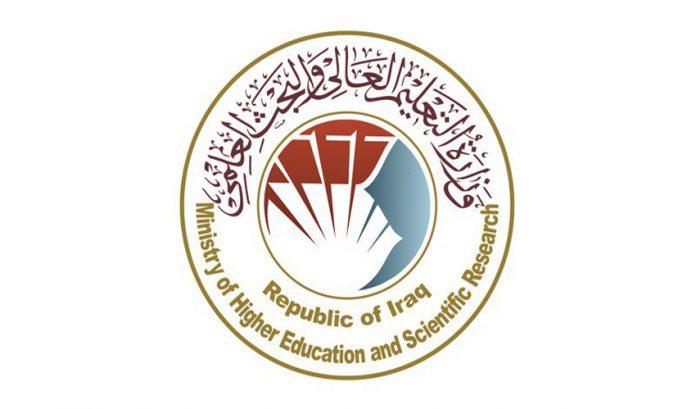 وزير التعليم العالي يبارك بدء العام الدراسي الجديد في الجامعات العراقية