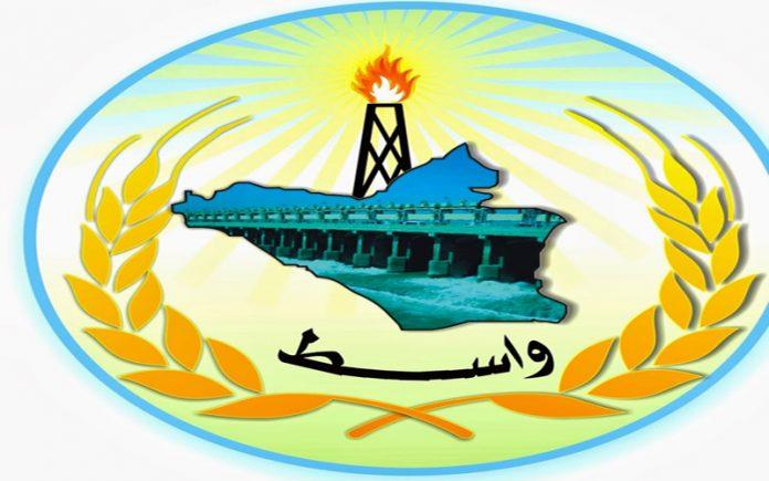 لهذه المناسبة.. محافظة عراقية تعلن تعطيل الدوام الخميس المقبل