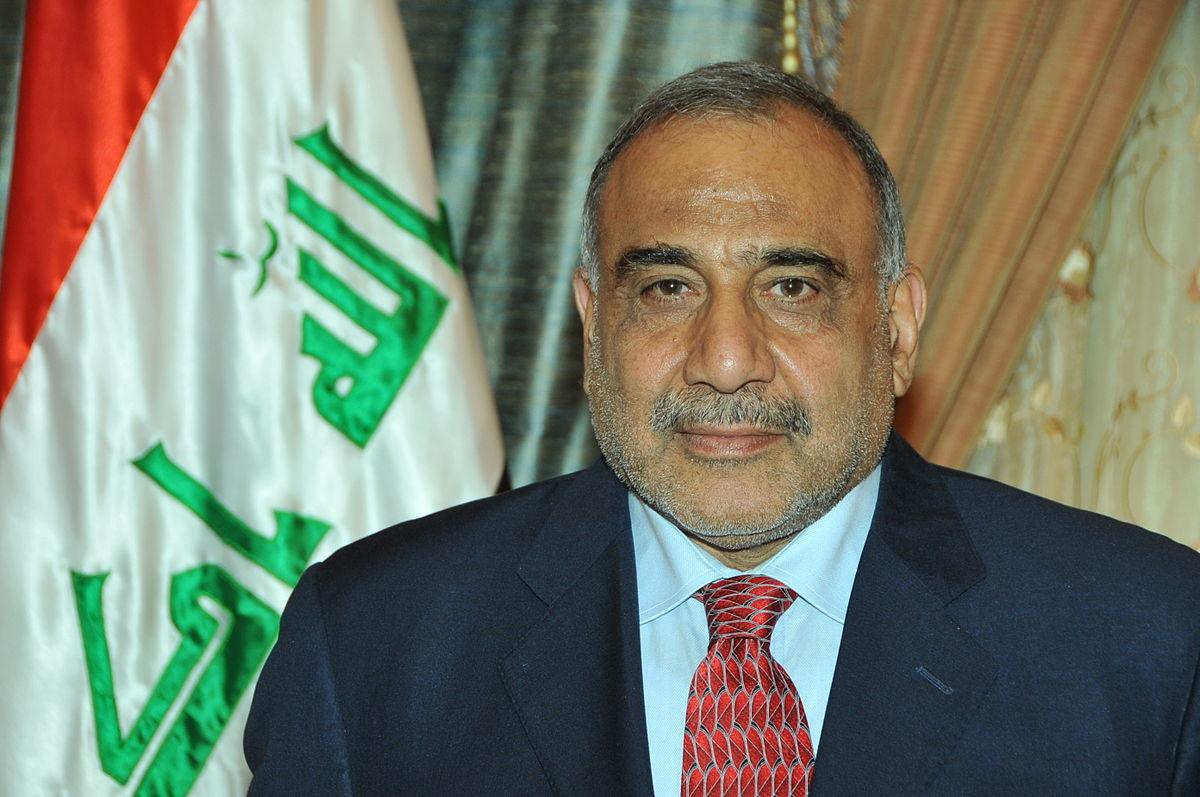 كتلة نيابية تعلن معارضتها لحكومة عادل عبد المهدي