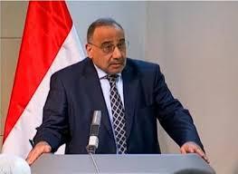 عبد المهدي:تلقينا من الطرفين الأمريكي والبريطاني تأكيدات على الاستمرار بدعم العراق