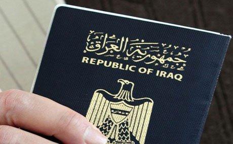 الجواز العراقي يتذيل قائمة الجوازات الدولية