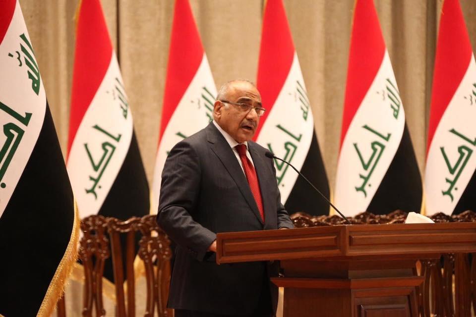 عبد المهدي: لا يمكن القبول بالدولة العميقة ويجب إنهاء الفوضى وإنتشار السلاح