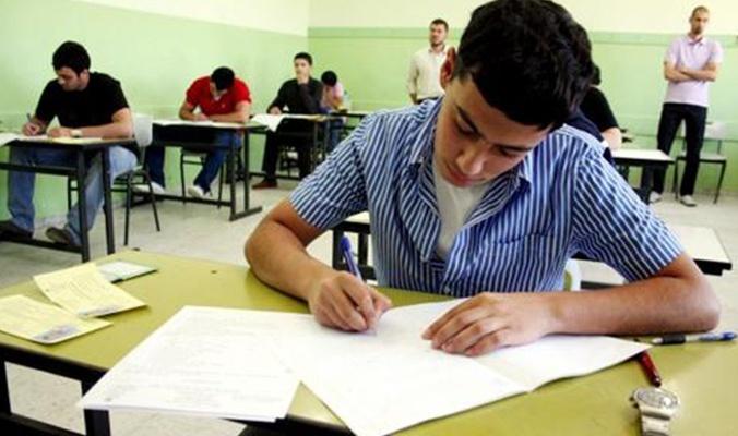 وزارة التربية تعلن الضوابط الخاصة للتقديم للامتحانات الخارجية