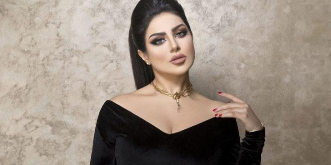 إعلامية كويتية تعتذر للشعب العراقي