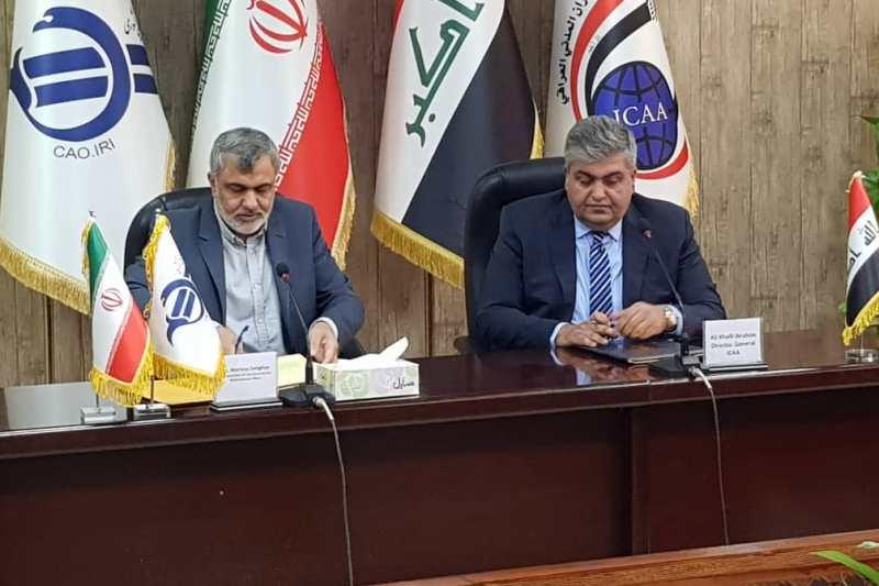 العراق وإيران يوقعان مذكرة تفاهم لتعزيز التعاون في مجال الطيران المدني