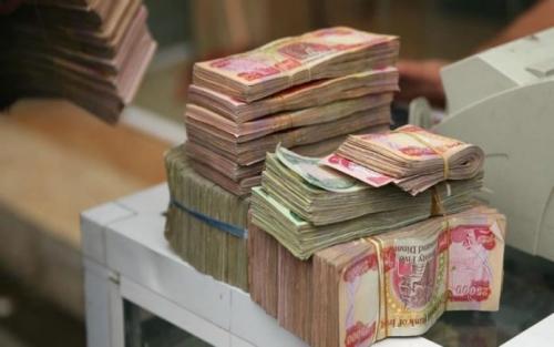 مصرف الرافدين يحذر الموظفين والمتقاعدين