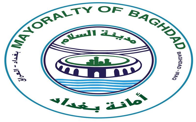 أمانة بغداد تنشأ خط لتصريف مياه الامطار بشارع الكندي