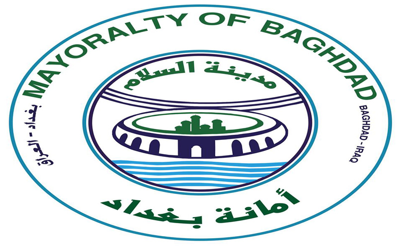 امانة بغداد: اكثر من 38 الف طن من النفايات تم رفعها خلال ايام العيد