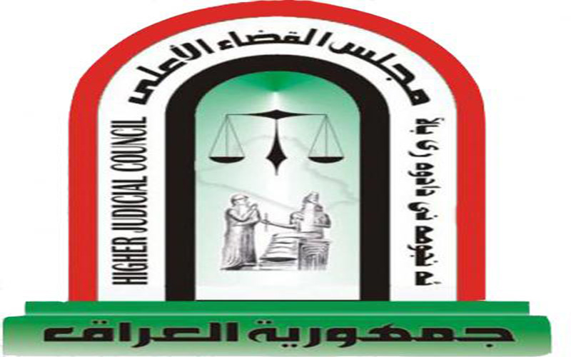 رئيس مجلس القضاء يناقش مع مختصين ارتفاع نسبة الطلاق وحضانة الأطفال