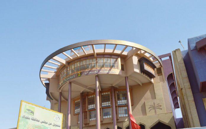 مجلس بغداد يعلن مباشرته باستلام الترشيحات لمنصب محافظ بغداد