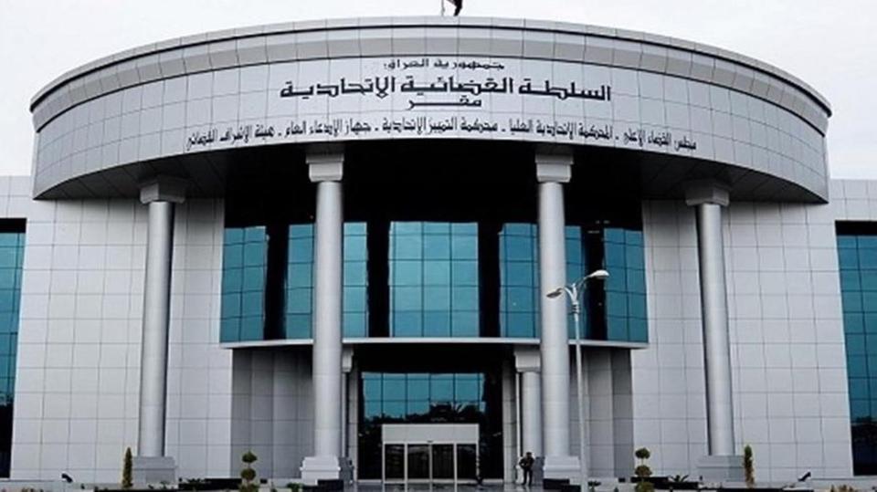 المحكمة الاتحادية تؤكد دستورية احتساب كوتا النساء في المقاعد النيابية
