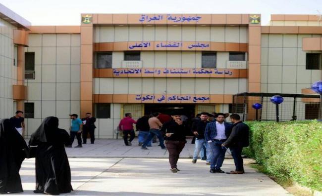 جنح الكوت: ستة أحكام بالحبس لمحامية زورت قرارات قضائية