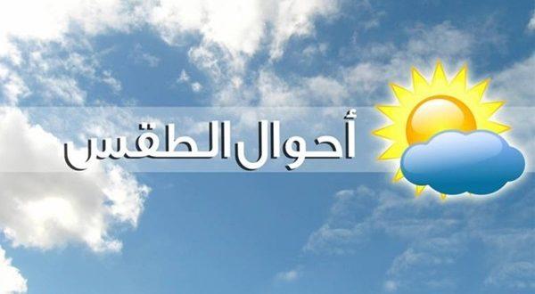 هيئة الانواء الجوية تتوقع ارتفاع درجات الحرارة في الأيام الأربعة المقبلة