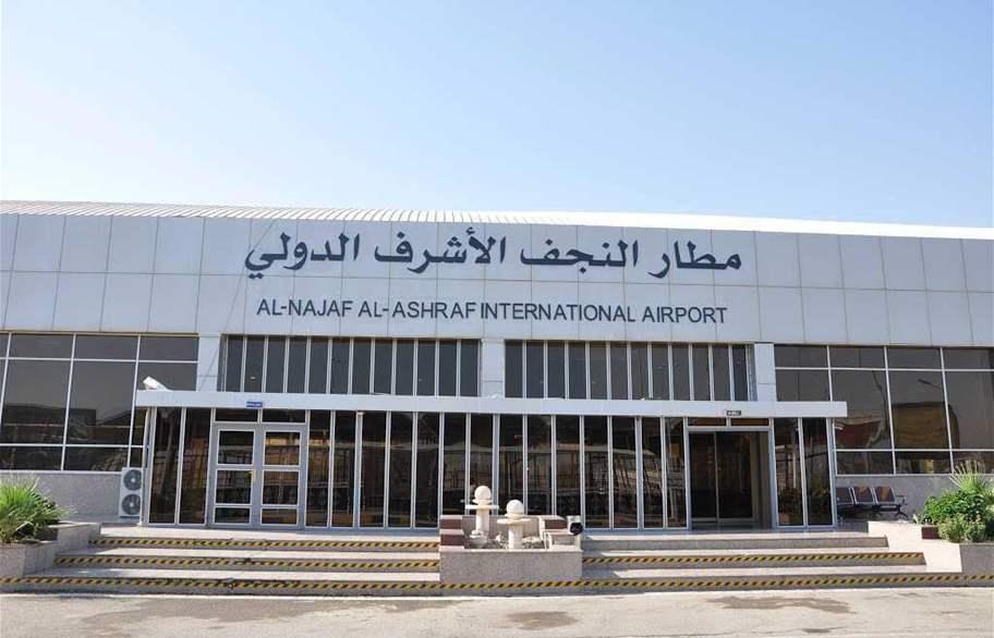 هيئة المنافذ: إحالة مسافر عراقي للقضاء بحوزته جواز
