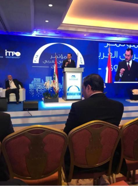 البنك المركزي والتنمية يشاركان بالمؤتمر المصرفي العربي السنوي