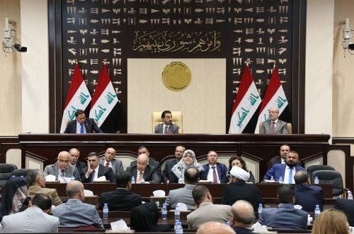 مجلس النواب يرفع جلسته الى الخامس من الشهر المقبل