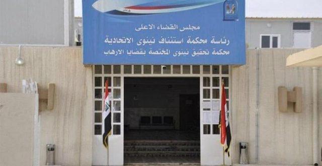 تحقيق الموصل الايسر:  القبض على متهمين بتمويل عصابات داعش الارهابية