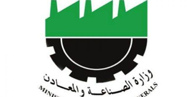 وزارة الصناعة تعلن عن خطة من ثلاث مراحل لإعادة تشغيل 83 معملاً متوقفاً