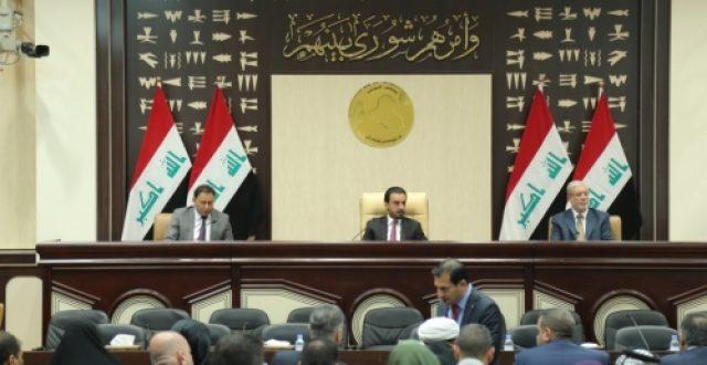 رئاسة مجلس النواب توقف اجازات وايفادات النواب لحين اقرار موازنة 2019
