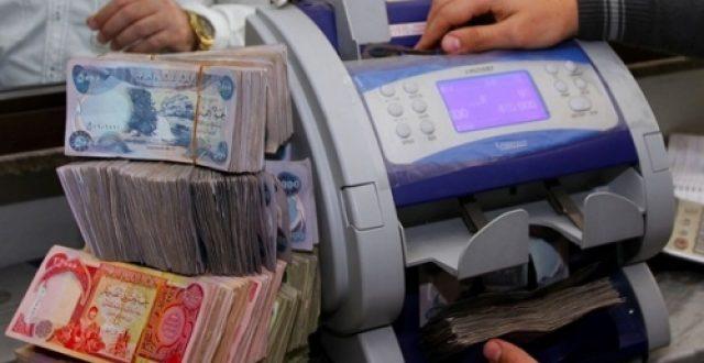 مصرف الرافدين يصرف دفعة جديدة من سلف المتقاعدين
