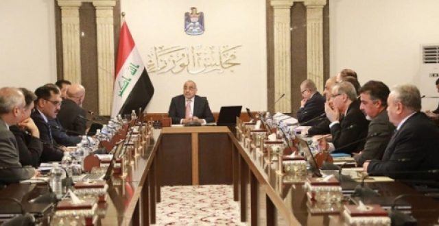 مجلس الوزراء يوافق على تأمين مبلغ الى وزارة العدل لغرض استكمال السجون وتأهيلها