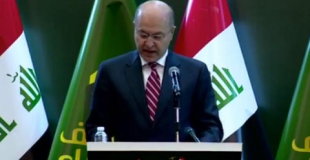 رئيس الجمهورية برهم صالح: التطورات في البصرة مقلقة