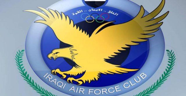 سحب صلاحيات نائب رئيس نادي القوة الجوية بسبب شبهات الفساد