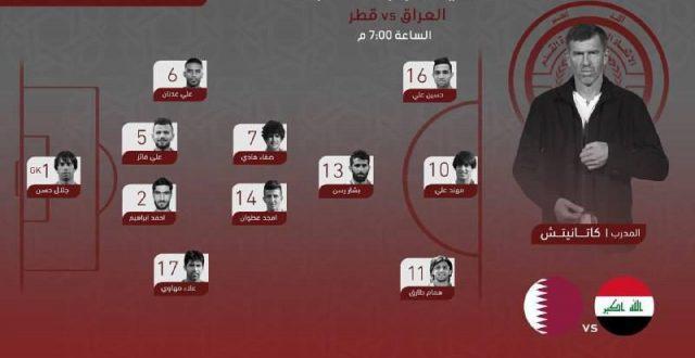 تغيير طفيف في تشكيلة اسود الرافدين لمواجهة قطر