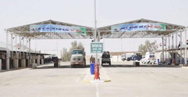 الانبار تكشف موعد افتتاح منفذ عرعر الحدودي مع السعودية
