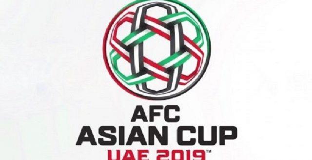 اليوم .. انطلاق بطولة كأس آسيا 2019 في الإمارات