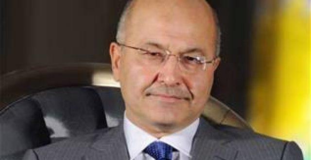 رئيس الجمهورية برهم صالح يعتذر عن المشاركة في منتدى دافوس