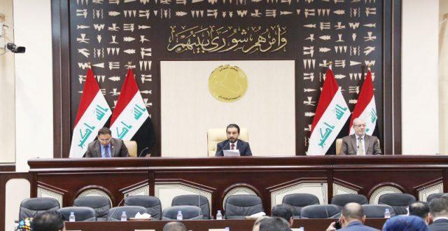 جدول اعمال جلسة مجلس النواب يوم السبت المقبل