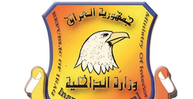 وزارة الداخليه: تنفي الفعل الجنائي بوفاة كرار هادي