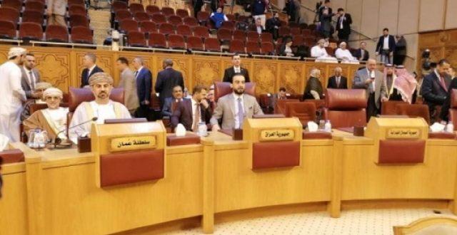 بمشاركة العراق .. اختتام جلسة استماع للبرلمان العربي دعما لرفع السودان من قائمة الإرهاب