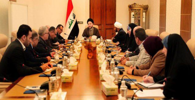برئاسة الحكيم .. تحالف الإصلاح يعقد اجتماعا موسعا غدا
